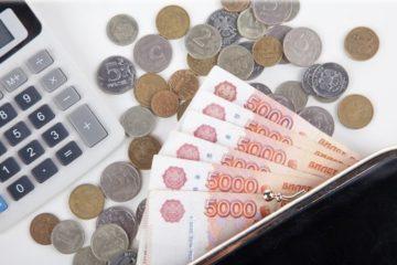 Бюджет края исполнен в первом квартале года по расходам на 97% от плана