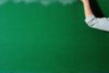 Более одного млрд. руб. направят на подготовку школ к новому учебному году в крае