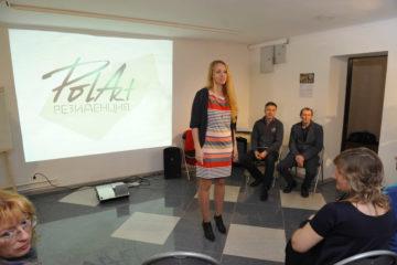 """PolArt-резиденция, организованная в Норильске при поддержке """"Норникеля"""" и мэрии, официально открыта"""