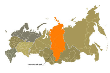 Агентство Standard & Poor's повысило прогноз по рейтингам Красноярского края