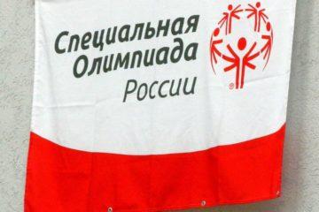 Норильчане успешно выступили на Спартакиаде Специальной Олимпиады России по летним видам спорта