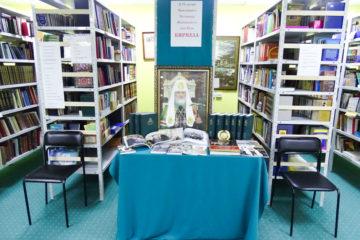 Книжная выставка, посвященная 70-летию Святейшего Патриарха Кирилла, открылась в Норильске