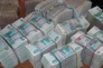 245 млрд. руб. инвестировал краевой бизнес в основной капитал за девять месяцев года