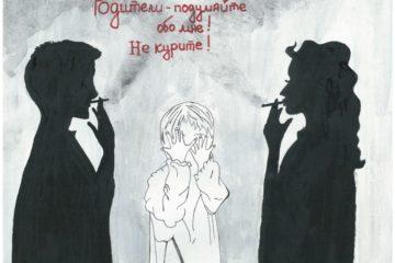 """Конкурс рисунков провели в Норильске среди детей работников """"Норникеля"""" к Международному дню отказа от курения"""