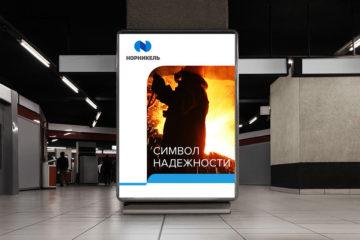 """Итоги реализации в уходящем году проекта """"Академия наставников"""" подвели в Норильске"""