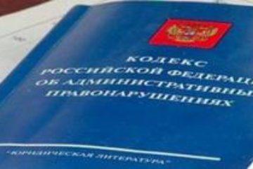 Трое таймырцев привлечены к административной ответственности за нарушение правил пребывания в РФ