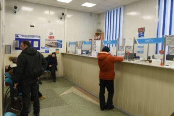 """Авиакассы """"Норильск-ТАВС"""" готовы к старту третьей волны продаж билетов на период реконструкции ВПП местного аэропорта"""