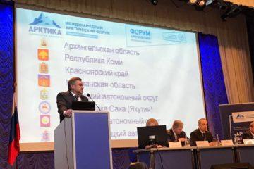 """Механизмы привлечения и закрепления молодежи на Севере обсудили на международном форуме """"Арктика – территория диалога"""""""