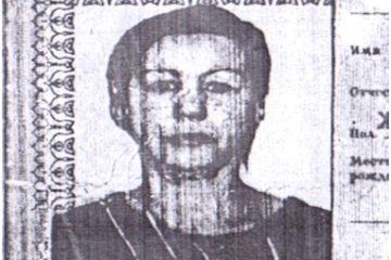 Полиции требуется помощь в установлении сведений о жительнице Кайеркана