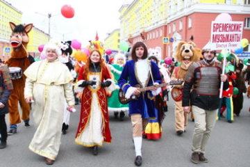 Праздничное костюмированное шествие пройдет в Норильске в Международный день защиты детей
