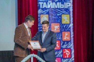 Лучшие спортсмены и тренеры Таймыра награждены по итогам прошлого года