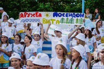"""Завершена оздоровительная кампания, организованная """"Норникелем"""" для детей сотрудников"""