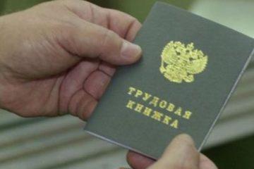 """Шесть временных рабочих мест для инвалидов создано в Норильске при поддерджке """"Норникеля"""""""