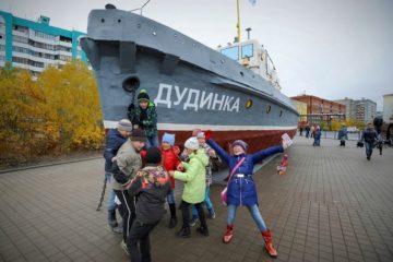 Площадь Портовиков торжественно открыли в Дудинке