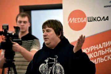 Медиашкола открывает свои двери в Заполярном, Дудинке и Норильске