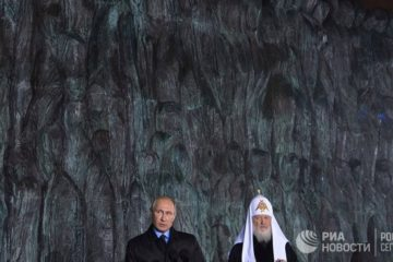 """Стену скорби"" открыли в Москве"