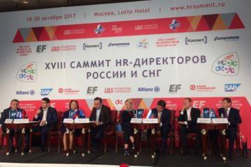 """Лариса Зелькова на саммите HR-директоров: """"Люди активно откликаются, чтобы работать на современном предприятии"""""""