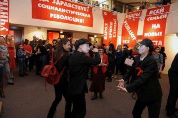 """""""Ночь искусств"""" в Норильске прошла под девизом """"Вся власть искусству!"""""""