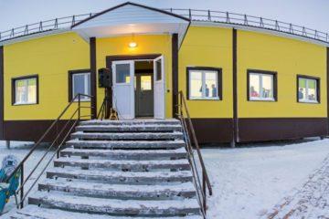 Новый Дом культуры открылся в таймырском поселке Усть-Порт