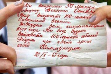 """Норильчан зовут на круглый стол """"Мятежный вихрь 1917 года"""""""