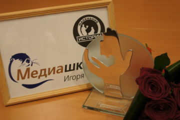 """Медиашкола, организованная при поддержке """"Норникеля"""", стала обладателем премии АМР """"Чемпионы добрых дел"""""""