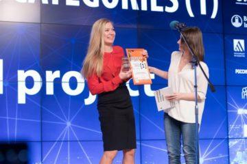 """""""Норникель"""" стал призером сразу в двух номинациях международного конкурса коммуникационных проектов Eventiada IPRA GWA"""