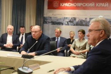 Красноярский край и руководители крупнейших бизнес-структур договорились о взаимодействии в регионе