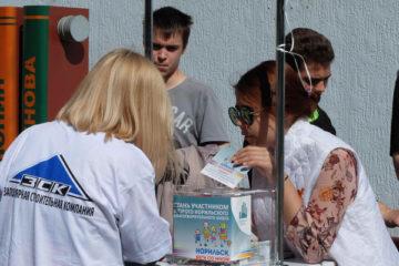 """Волонтеры программы """"Норникеля"""" """"Комбинат добра"""" организовали более 100 добровольческих акций в этом году"""