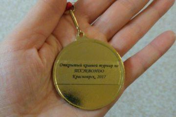 Норильские спортсмены заняли призовые места на краевых соревнованиях по тхэквндо (ВТФ)