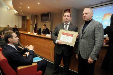 Награды по итогам второго этапа реконструкции ВПП норильского аэропорта получили порядка 30 человек