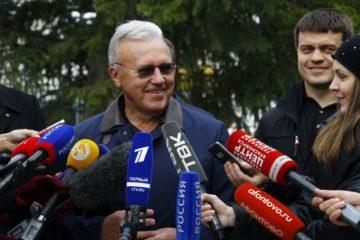 Александр Усс рассказал о новой структуре управления регионом и поставил задачи обновленному кабмину