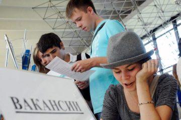 Работодатели края примут участие в акции для молодых специалистов