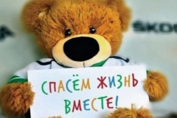 Норильчан зовут на конкурс социальной рекламы антинаркотической направленности
