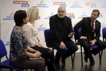 Сенатор Андрей Клишас побывал в норильском НАРОДНОМ ШТАБЕ