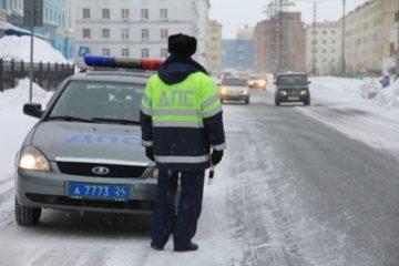 63 пешехода оштрафованы с начала года