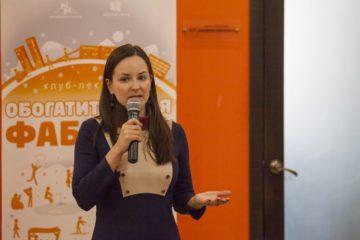 Норильчане узнали секреты тревел-журналистики