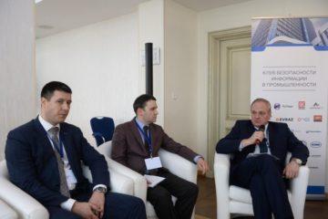 Представители ведущих российских компаний обсудили вопросы кибербезопасности промышленных объектов