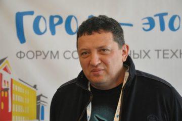 Андрей Кирпичников: Задача форума – помочь горожанам найти единомышленников