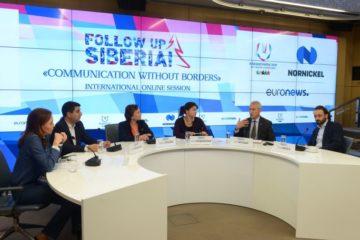 Жители планеты присоединятся к масштабному онлайн-конкурсу Follow Up Siberia