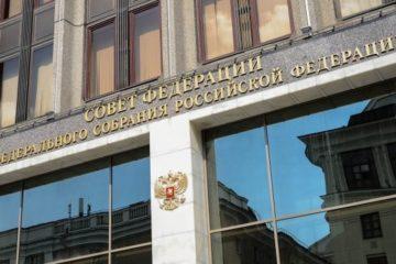 Совет Федерации предложил развивать российскую Арктику
