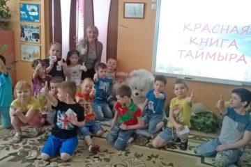 Объединенная дирекция заповедников Таймыра развивает экологическое волонтерство среди школьников
