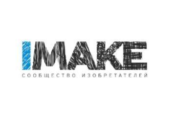 """Школьники города примут участие в очном этапе конкурса I Make, организованного """"Норникелем"""""""