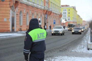 Норильчане 230 раз нарушили правила дорожного движения в праздничные дни