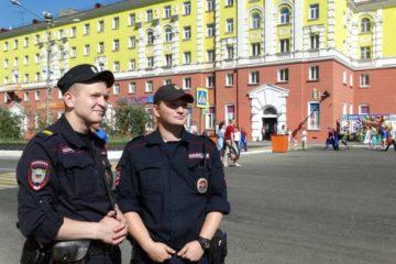 Более 30 правоохранителей будут обеспечивать охрану общественного порядка в эти выходные