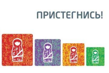 """В Норильске стартует акция """"Пристегнись!"""""""