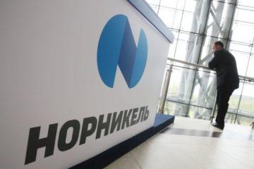 """В """"Норникеле"""" считают важным раскрытие нефинансовой отчетности"""
