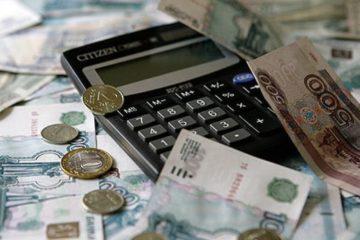 Средняя зарплата в Красноярском крае составила почти 43 тысячи рублей
