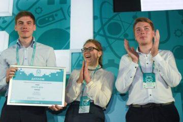 Красноярские студенты вышли в полуфинал конкурса стипендиальной программы Владимира Потанина