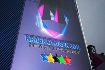 Красноярскому краю выделили 208 млн рублей на телеком для Универсиады