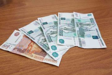 В Красноярском крае выросли зарплаты